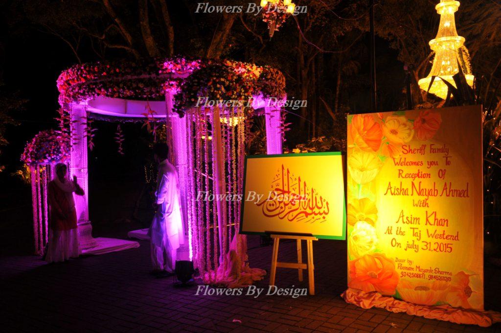 Muslim Stage Flower Decoration